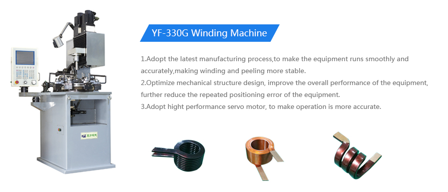 Hollow winding machine