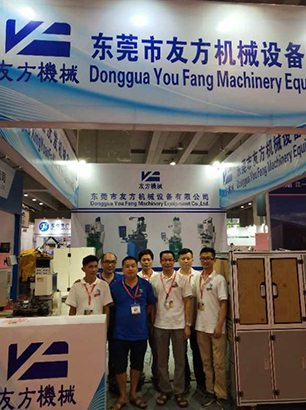Dongguan winding machine manufacturers